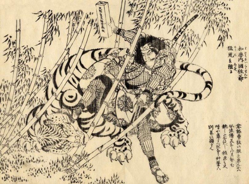 koto-ryu