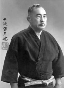 Minoru Mochizuki, Founder of Yoseikan, reportedly based on Gyokushin Ryu