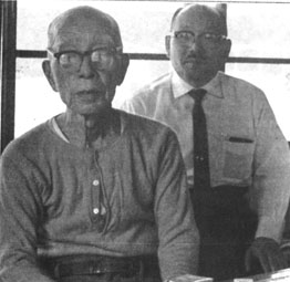 Takamatsu Sensei with Ueno Takashi, possible Soke or Former Soke of the school