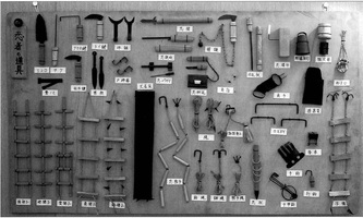 a small sample of the variety of weapons used by the Ninja.